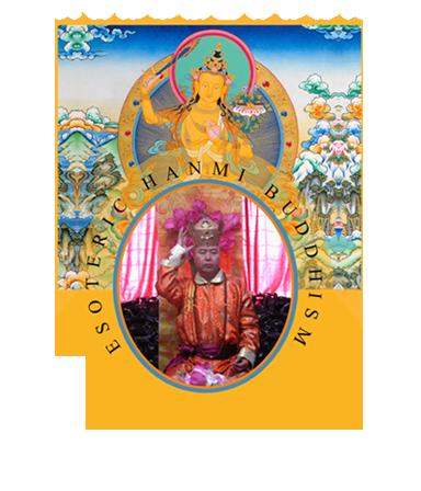 Esoteric Hanmi Buddhism